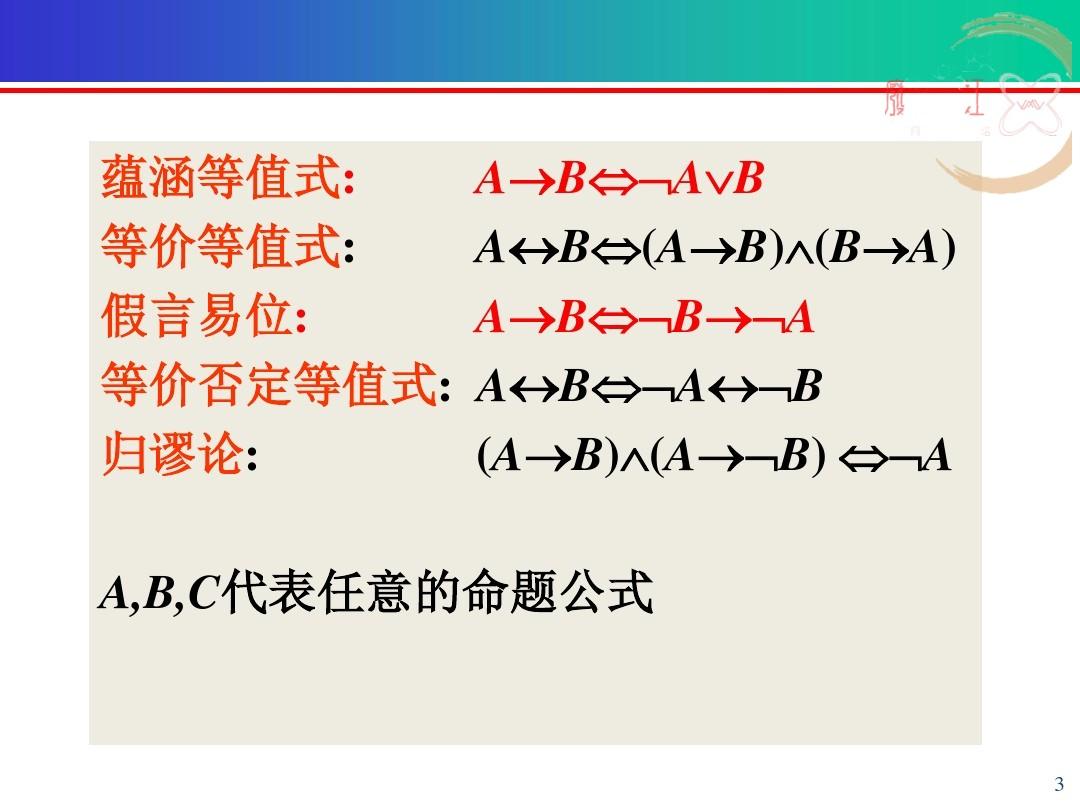 3e4b8be2f61fb7360b4c65a1-2.jpg