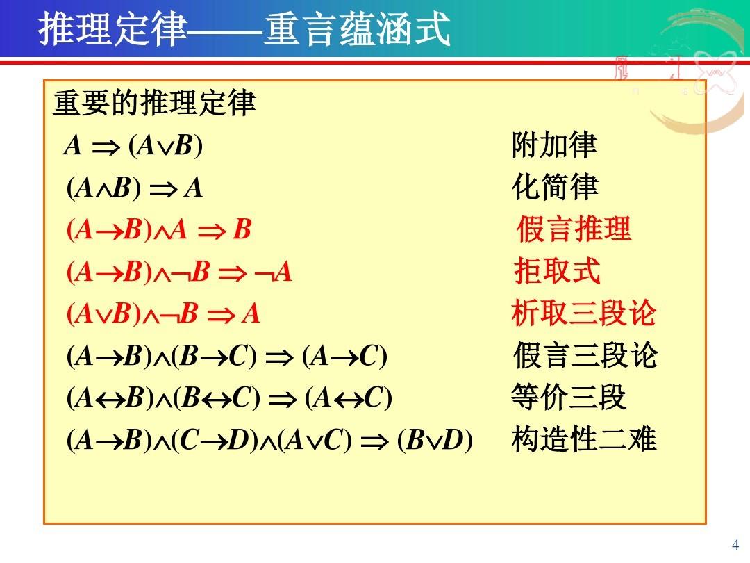 3e4b8be2f61fb7360b4c65a1-3.jpg