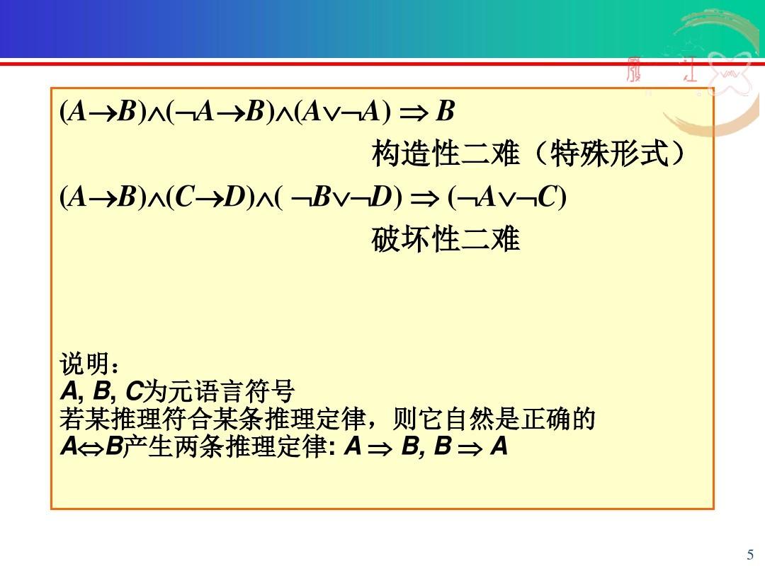 3e4b8be2f61fb7360b4c65a1-4.jpg