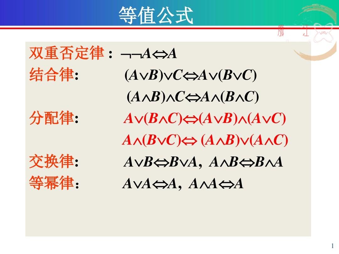 3e4b8be2f61fb7360b4c65a1.jpg